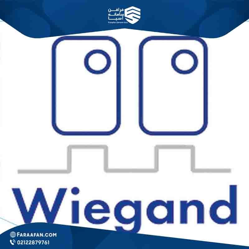 ویگند (Wiegand) چیست