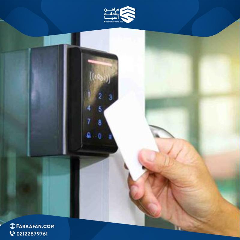 کنترل تردد RFID