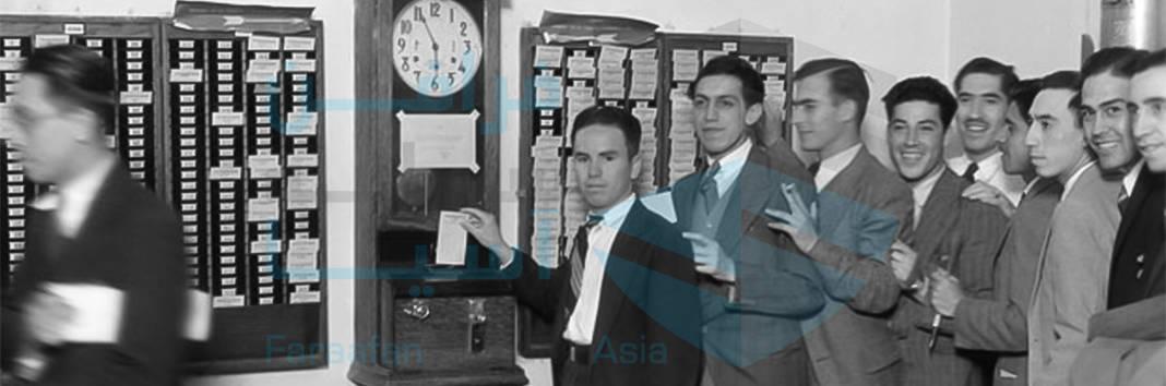 تاریخچه سیستم کنترل تردد ( اکسس کنترل )