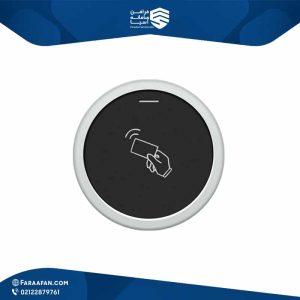 ریدر کنترل تردد (اکسس کنترل) مدل (FG-S7 R(EM