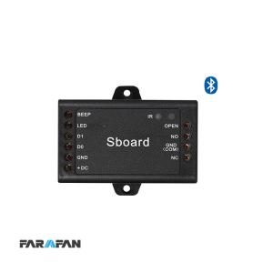پنل کنترل تردد | پنل کنترل دسترسی | پنل کنترل تردد بلوتوثی مدل Sboard-BT