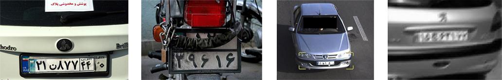 سیستم پلاک خوان ، مدیریت پارکینگ