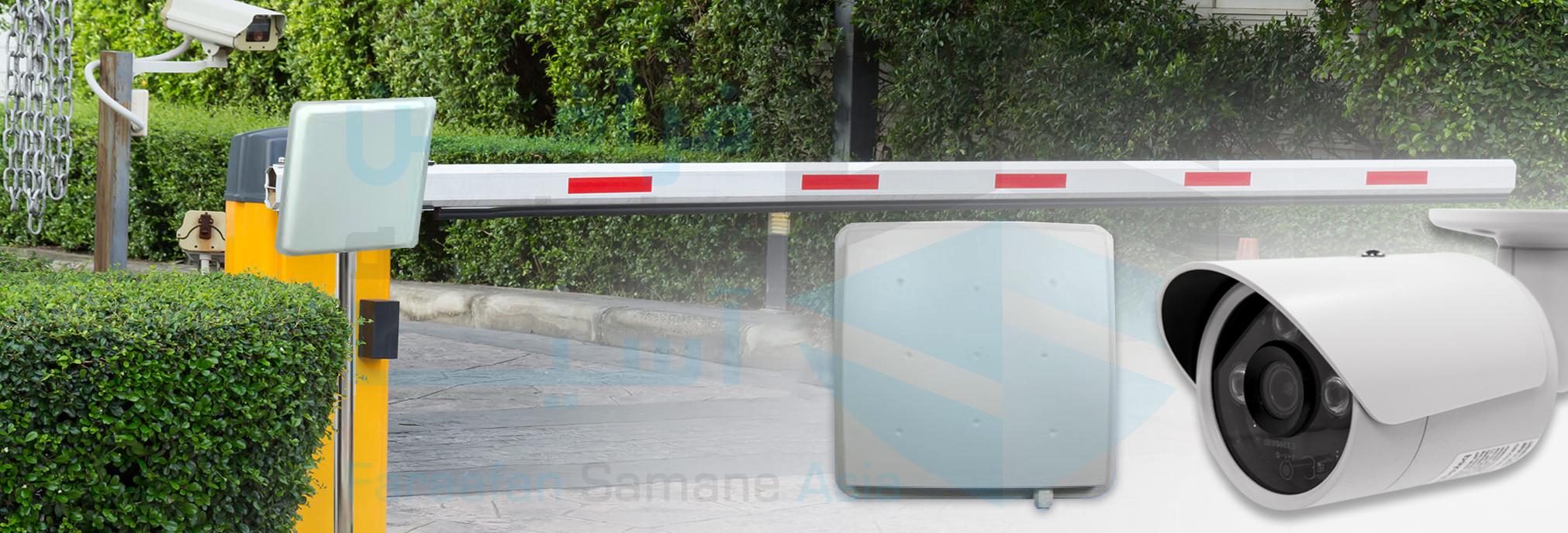 کنترل تردد پارکینگ اختصاصی، آنتن های برد بلند RFID یا سیستم پلاک خوان ؟