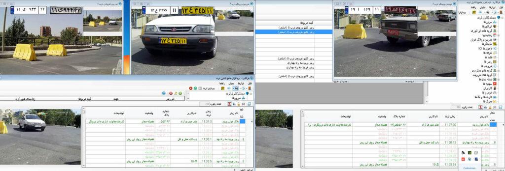 سامانه تشخیص پلاک خودرو ، تنوع در تشخیص انواع پلاک خودرو