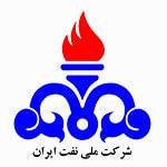 مشتریان فرافن ، شرمت ملی نفت ایران