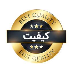 درباره ما ، کیفیت