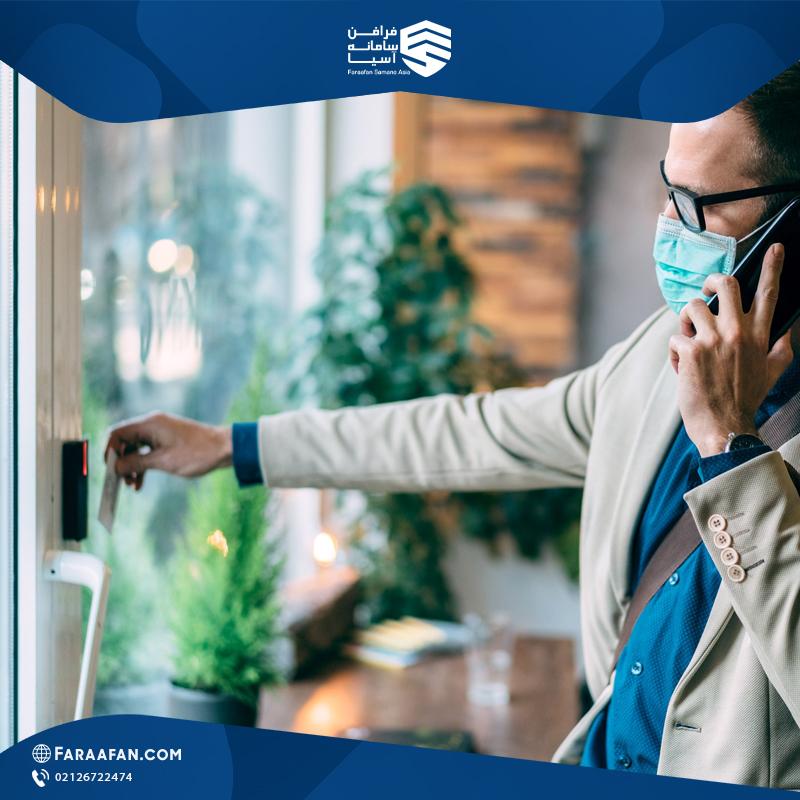 کنترل دسترسی اکسس کنترل کرونا کنترل تردد انواع اکسس کنترل کرونا وتاثیرات ان بر کنترل تردد دستگاه کنترل تردد دستگاه کنترل تردد تشخیص چهره دستگاه اکسس کنترل خراه تشخیص چهره