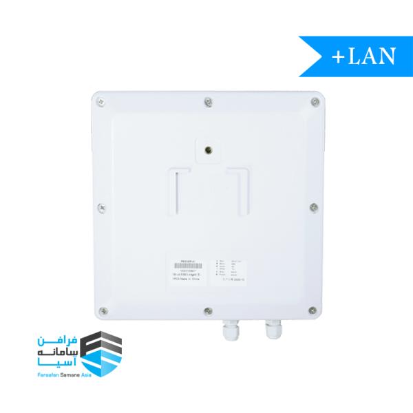 ریدر برد بلند (آنتن برد بلند)RFID مدل UHF81، ماژول RFID، ماژولUHF، ماژول بردبلند RFID، ماژول UHF RFID, UHF-81-LAN