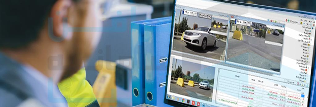 نرم افزار پارکینگ، نرم افزار فراگارد، اخذ گزارشات متنوع در نرم افزار کنترل تردد فراگارد