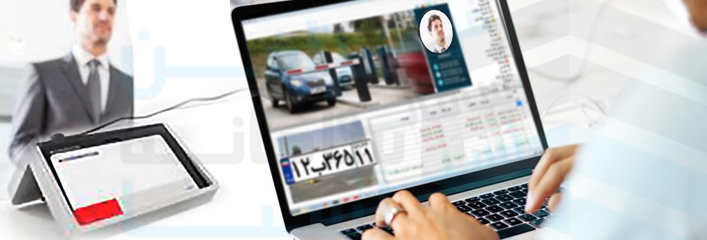 نرم افزار کنترل تردد خودرو، تعریف کارت اعتباری با شارژ زمانی، نرم افزار پارکینگ