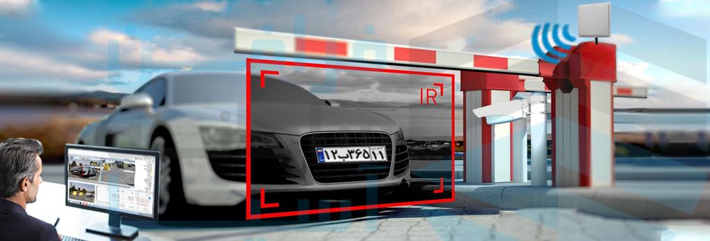 دسته بندی خودرو ها بر اساس نوع پلاک، نرم افزار پارکینگ فراگارد