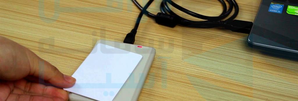 اختصاص شماره کارت به کاربران یا خودرو ها با استفاده از ریدر رومیزی
