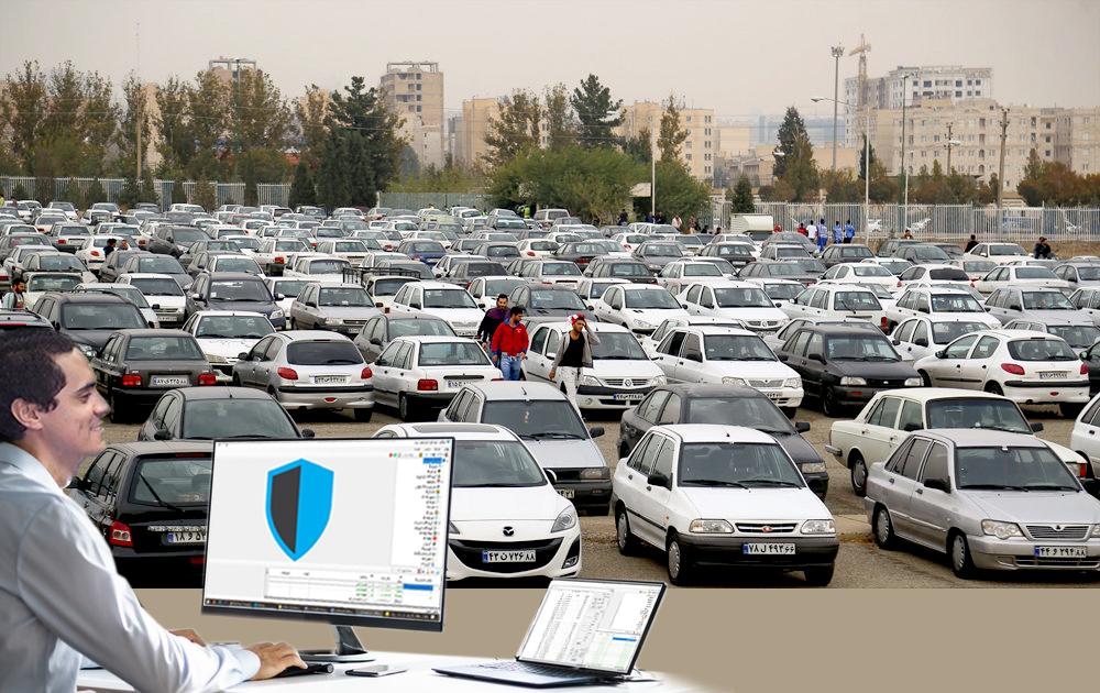 نرم افزار کنترل تردد خودرو، نرم افزار پارکینگ، نرم افزار پارکینگ عمومی فراگارد
