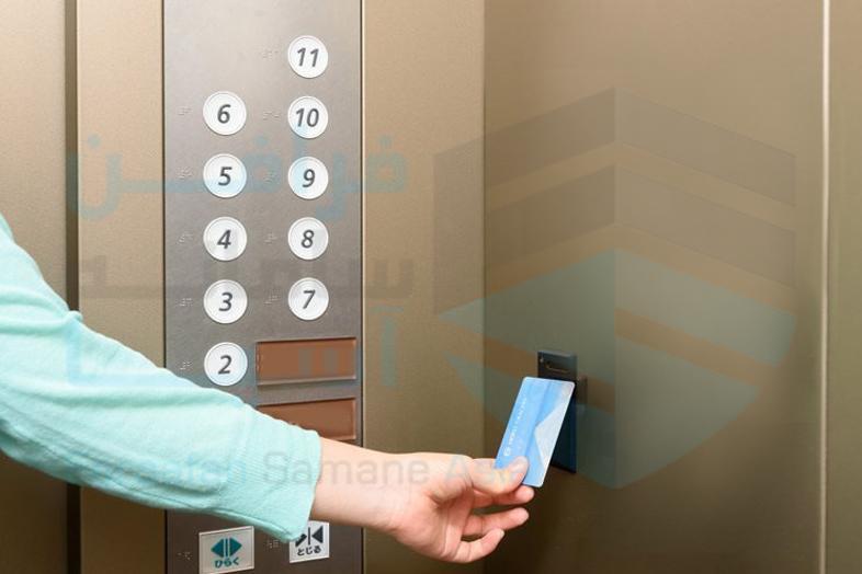 کنترل تردد آسانسور، کنترل تردد فراگارد، فرافن سامانه آسیا
