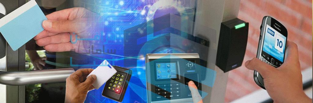 دستگاه تشخیص چهره , دستگاه اثر انگشت , دستگاه تردد کارتی , دستگاه تردد کدد